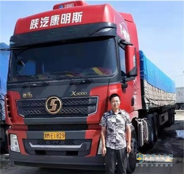 刘师傅与爱车陕汽德龙X3000