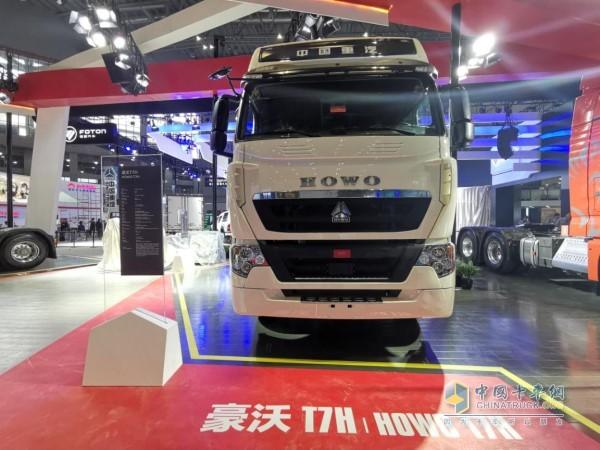中国重汽豪沃T7H