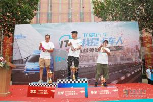 """鸣笛开赛 第四季飞碟汽车""""我是卡车人国六精英赛""""潍坊开赛"""