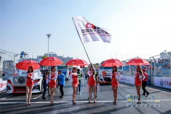 中国卡车公开赛开赛
