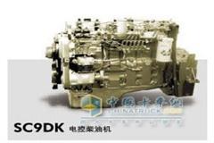 上柴SC9DK电控柴油机