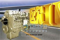 上柴SC9DF柴油机