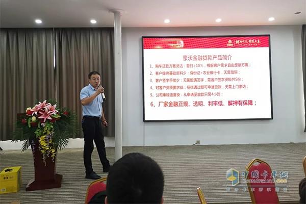 豪沃金融公司郑州办事处刘洋经理介绍金融贷款
