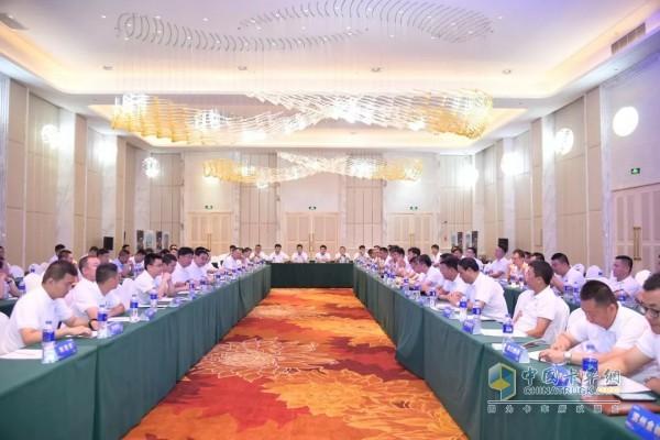 陕汽代表参加会议