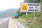 交通运输部:将新增车辆防护的隔离设施