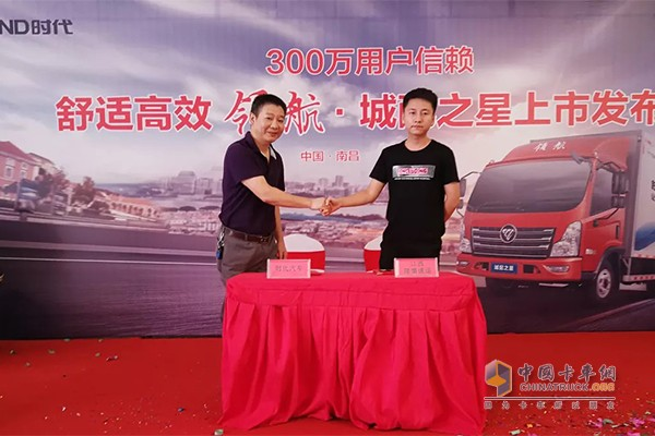江西猎鹰速运有限公司与时代汽车签订30台战略订单
