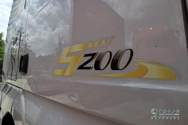 """中國重汽商用車銷售部針對汕德卡""""5年200萬公里""""的達成,還特別定制推出了""""汕德卡5200款高效物流牽引車""""產品"""