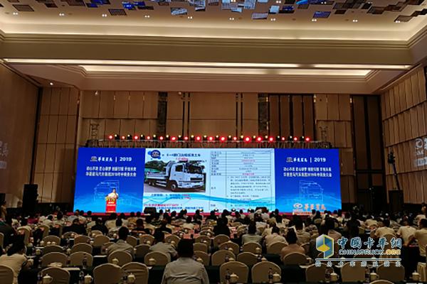 华菱星马2019年中商务大会