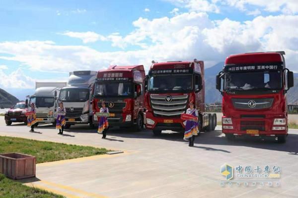 康明斯至美中国行百年巡展车队抵达西藏拉萨