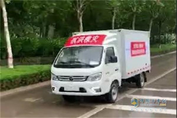 福田祥菱汽车