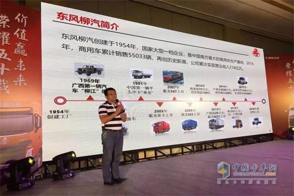 东风柳汽国六产品讲解
