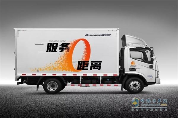 即将投入应用的欧马可移动服务车