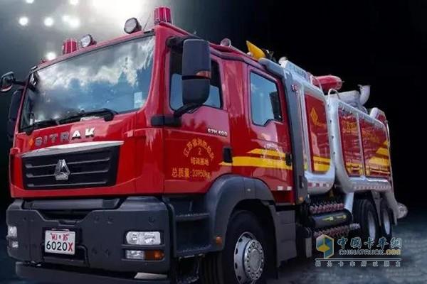 中国重汽消防车