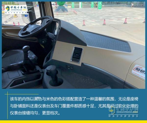 中集联合卡车U+牵引车