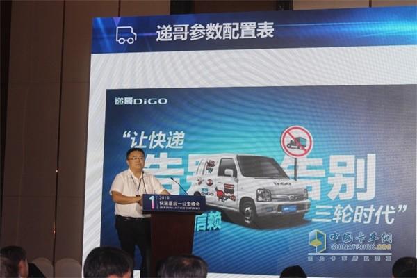 福田汽车时代事业部时代营销公司副总经理徐杨锋