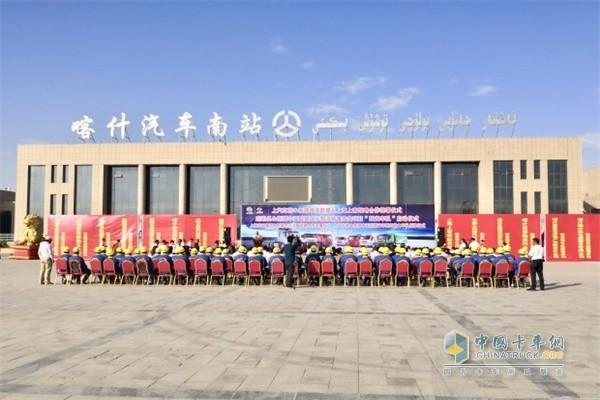 杰狮自卸车批量交付新疆中亚联盟