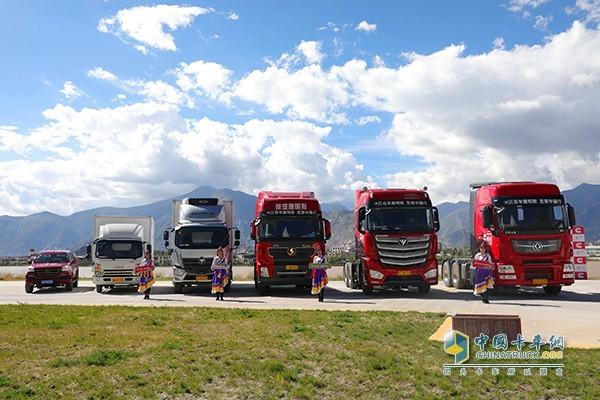 服务西藏的卡车车辆
