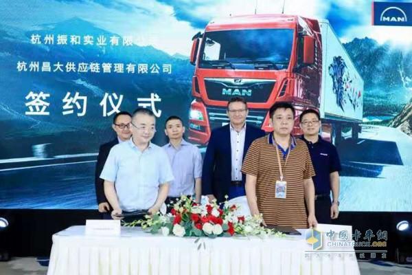 经销商杭州振和实业有限公司与杭州昌大供应链有限公司签约仪式