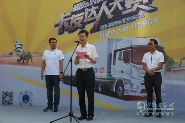 一汽解放汽车销售有限公司J7营销推进项目组主任韩晓彬先生致辞