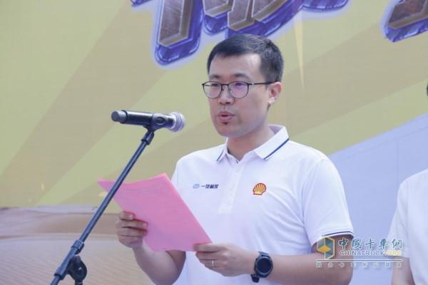 壳牌(中国)有限公司商用车OEM业务高级经理丛立楠先生致辞