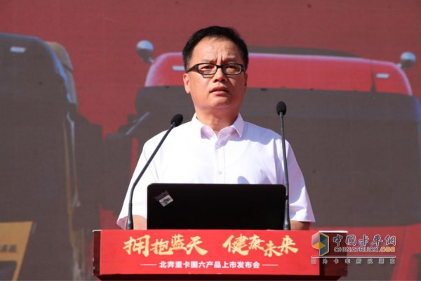 北奔重卡党委书记、董事长范志平
