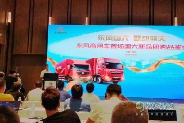东风商用车市场与营销领域总监 谢小虎