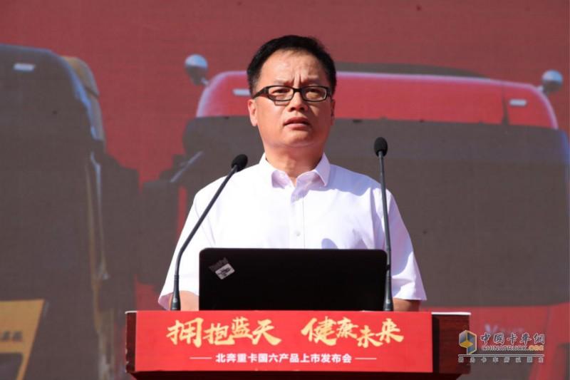 北奔重卡黨委書記、董事長范志平