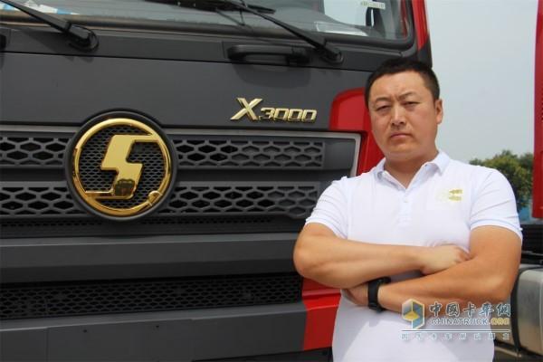 尤维涛与陕汽康明斯X3000