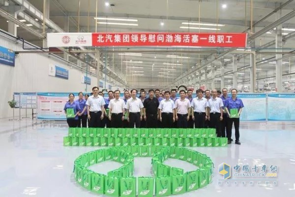 巩固提高市场占有率 北汽集团领导到渤海活塞调研