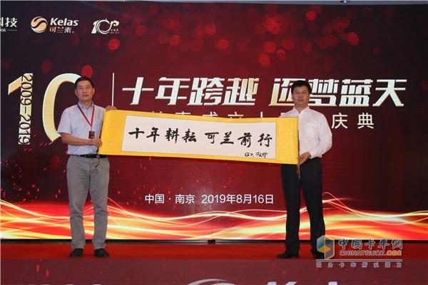 G7智慧物联网商务总监朱雷(左)代表G7赠字可兰素