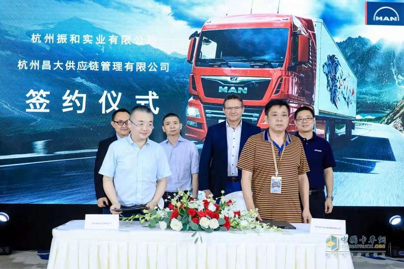 曼恩经销商杭州振和实业有限公司与杭州昌大供应链有限公司签约