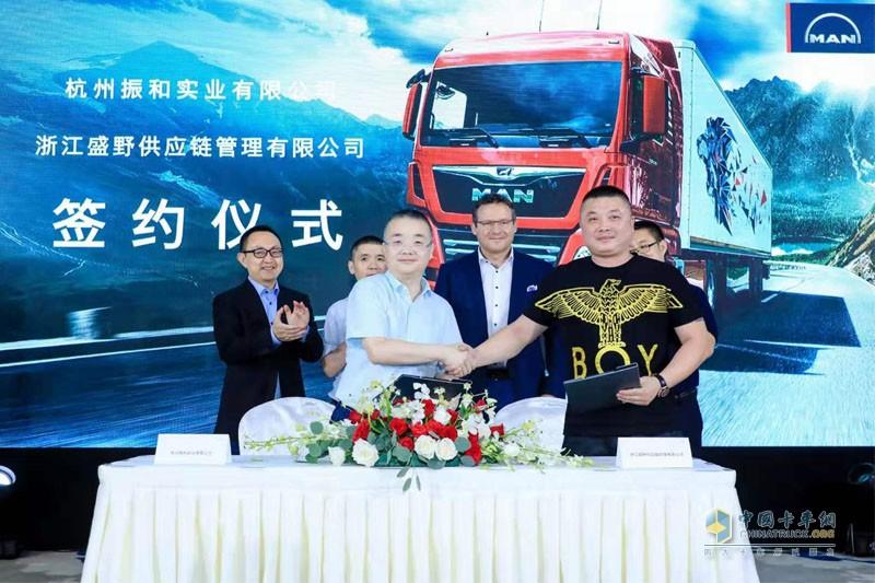 曼恩经销商杭州振和实业有限公司与浙江盛野供应链管理有限公司签约