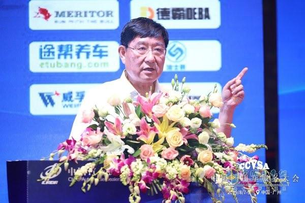 广汽日野中物联党委常委、副会长蔡进