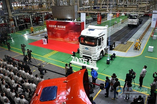 2018.11.30 第700万辆解放卡车下线