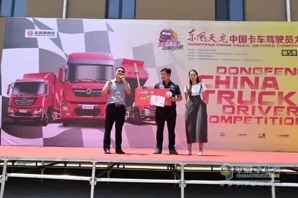 """王海涛参加第五届""""天龙哥大赛"""""""