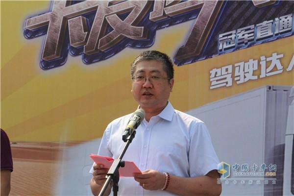 一汽解放汽车销售有限公司总经理助理网络部部长张鹏