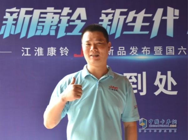 吴江江淮汽车销售服务有限公司总经理石建明