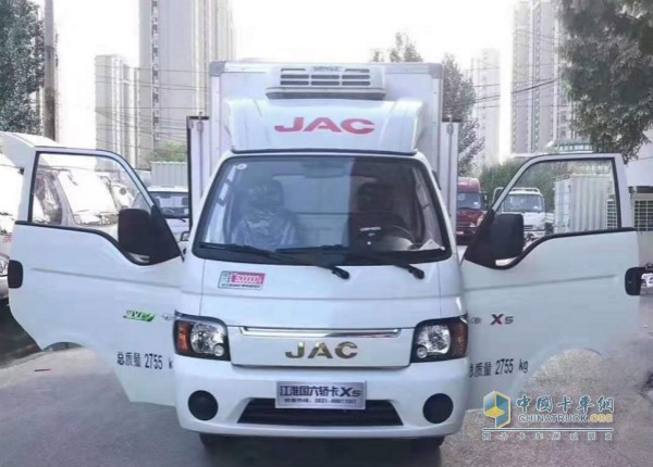 江淮国六轿卡X5冷藏车