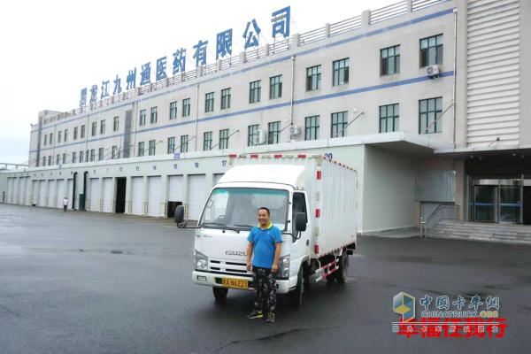 黑龙江九州通医药有限公司驾驶员对庆铃汽车称赞有佳
