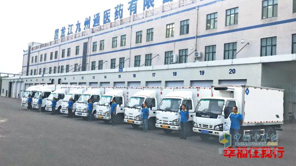 黑龙江九州通医药有限公司的庆铃五十铃100P