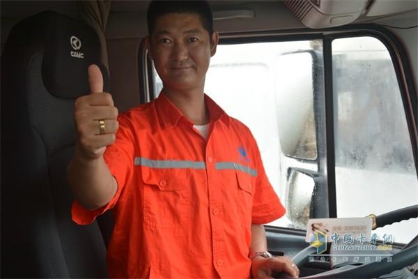 为发现信赖卡车TCO运营价值调查走访活动点赞