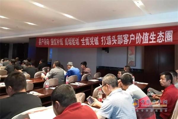 中国高端物流客户驾驶运营课堂