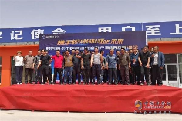 中国高端物流客户驾驶运营课堂活动合影