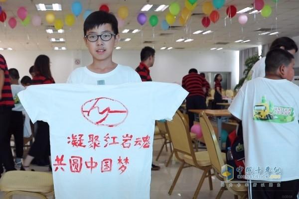 凝聚红岩魂,共筑中国梦
