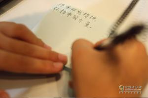 """""""凝聚红岩魂,共圆中国梦""""  上汽红岩第二期""""红岩精神""""夏令营精彩不断"""