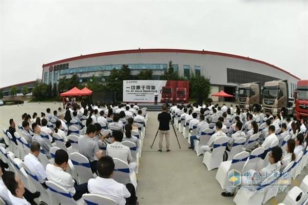 东风商用车品牌内化启动仪式现场