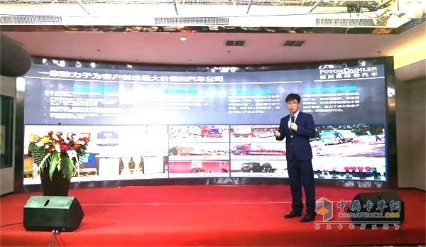 福田戴姆勒汽车华北分公司渠道支持经理宋志强解读欧曼GTL畅通版产品