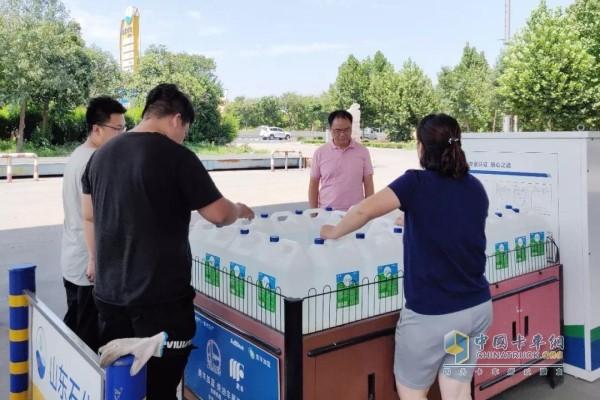 美丰加蓝董事了解各市场区域车用尿素加注站布局情况