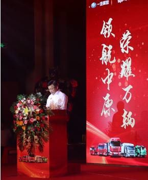 一汽解放胡晓冬副总经理与河南商代处经理潘德明先生