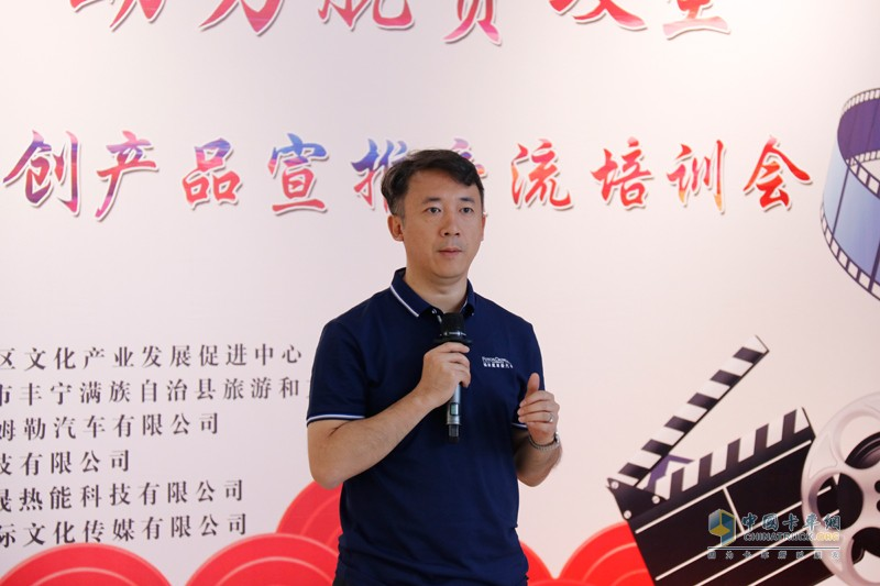 福田汽车集团品牌副总裁、福田戴姆勒汽车品牌战略总监 李健致辞